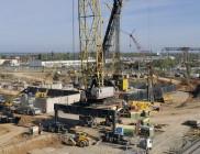 Ввод объектов капитального строительства