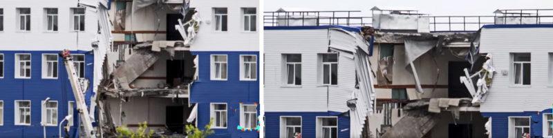 Признание здания аварийным